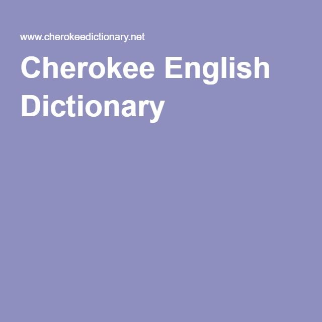 The 25 best english dictionaries ideas on pinterest for Start dictionary