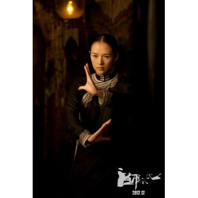 Zhang Ziyi Chinese actress
