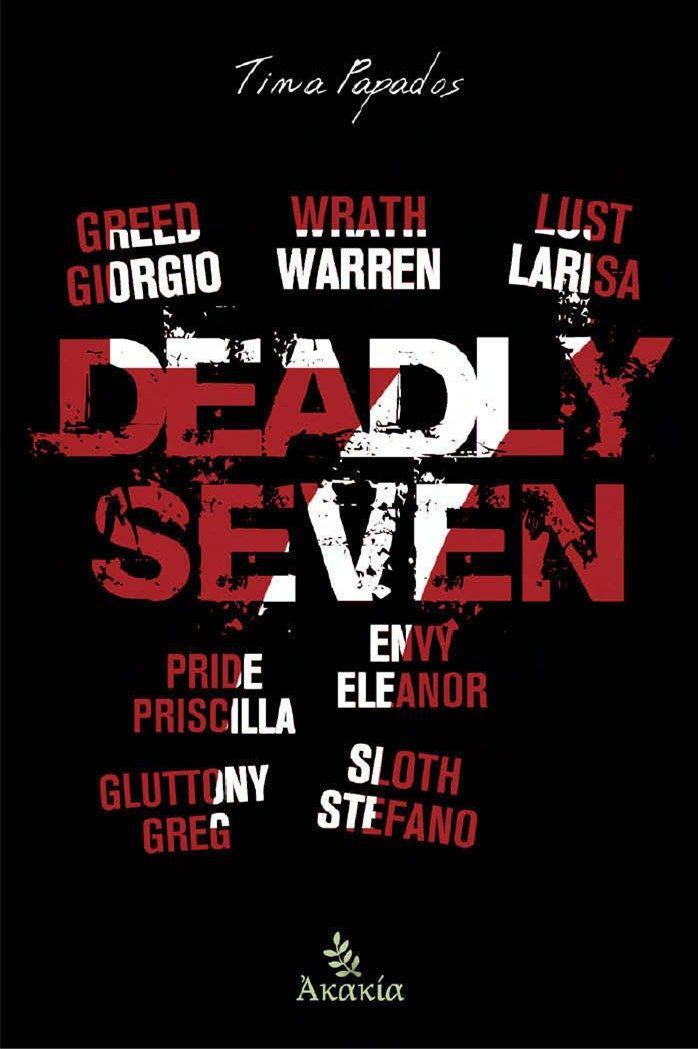 Deadly Seven