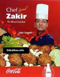 Chef Zakir Recipe Book Download Free PDF | Free Urdu PDF Books