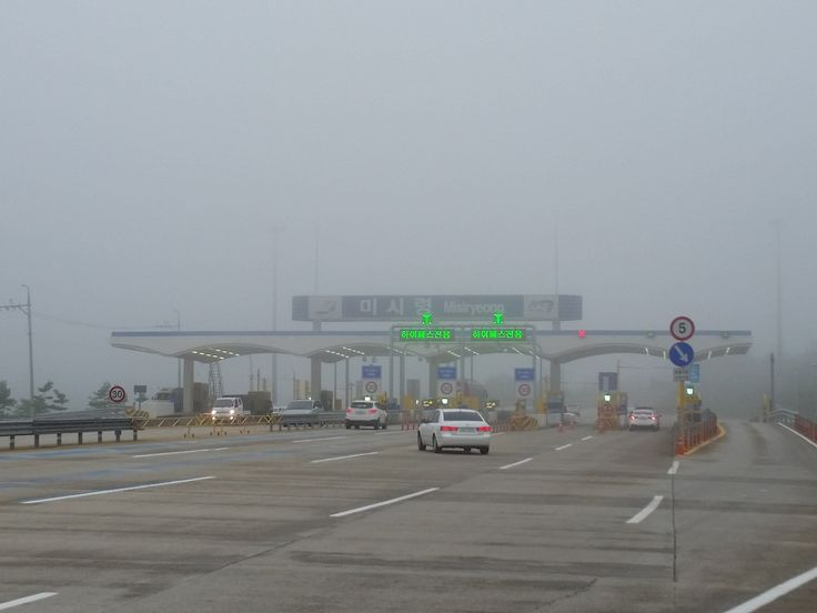 Safe Driving in the Fog and Mist #Misiryeong Tollgate, Gangwon Province, Korea | 미시령 톨게이트 https://flic.kr/p/JqcxF9