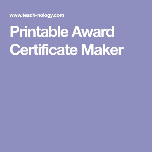 Printable Award Certificate Maker