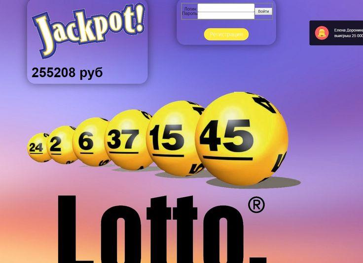 http://scam.su/sayt-moshennik-bomb-lotto-ru.html  Сайт мошенник bomb-lotto.ru  Сайт мошенник bomb-lotto.ru . На сайте якобы продают лотерейные билеты, сколько не регистрируйтесь логин и пароль будет таким же. Пишут что 5 билетов вы получите бесплатно, но после того как вы откроете билет и будет написано, что вы выиграли вам нужно будет оплатить 520 рублей.  Не верьте информации на данном сайте. Сайт создан исключительно для обмана посетителей.  #scam #мошенничество