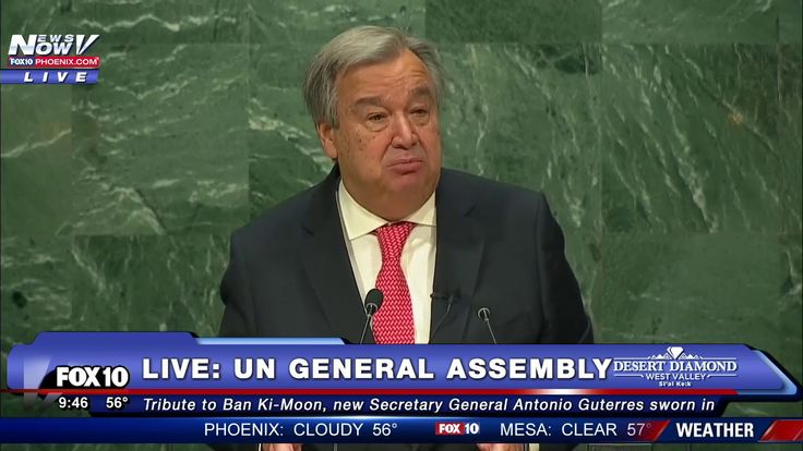 1ST SPEECH: Antonio Guterres Addresses United Nations After Being Sworn ...