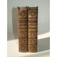 Pascal, Blaise : Les Provinciales, ou Lettres écrites par Louis de Montalte à un
