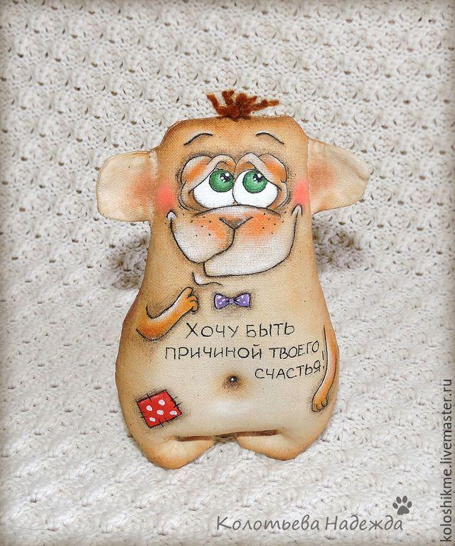 Купить Обезьяны кофейные - коричневый, кофейные позитивчики, кофейные игрушки, примитивная игрушка, примитивы, обезьяна