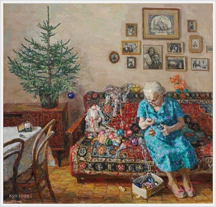 Егор Зайцев. Рождественская елка (1996...