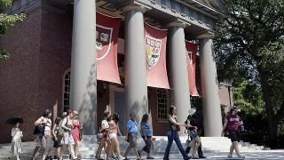 HARVARD has received its biggest gift in school history — a $514 million ($US400 million) donation from Wall Street hedge fund billionaire and alumnus John Paulson, the university said Wednesday.