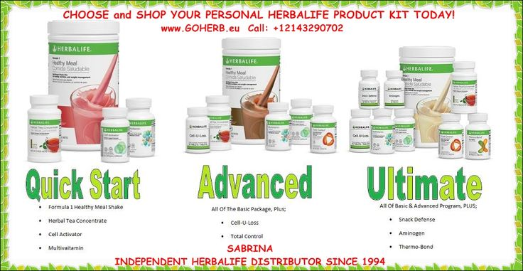 ShaPe up, shaKe up for summer with Herbalife! SHOP YOUR HERBALIFE PRODUCTS ONLINE NOW!  Fast and easy payment  Click here: https://www.goherbalife.com/goherb/ SABRINA  INDEPENDENT HERBALIFE DISTRIBUTOR SINCE 1994  Helping you enjoy a healthy, active and successful life! Empowering You To Change  https://www.goherbalife.com/goherb/  http://dallas.goherb.eu/ Call USA: +12143290702