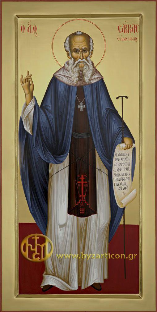 Αγ.Σαββας Ο Ηγιασμενος (440 - 534)   _ dec 5