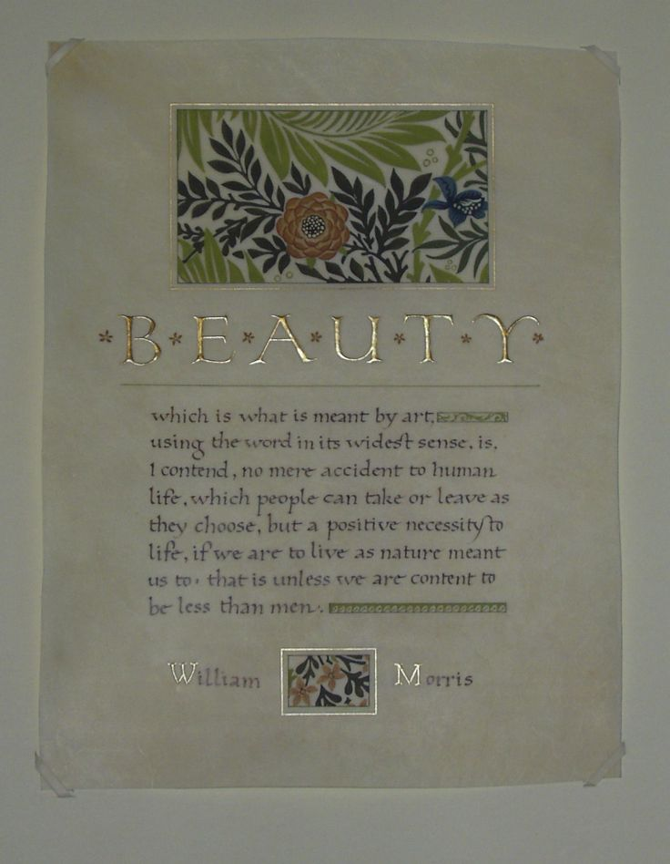 Georgia Angelopoulos. An older work on parchment, but I love this text from…