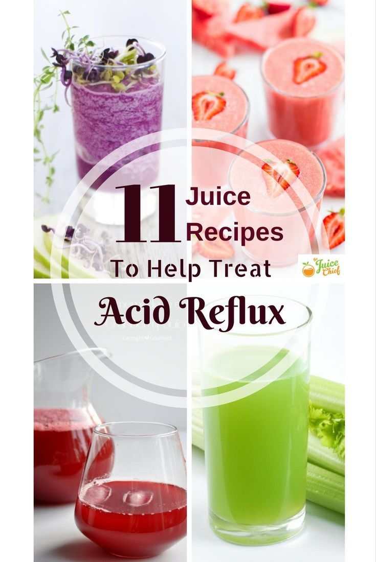 what are acid reflux juice