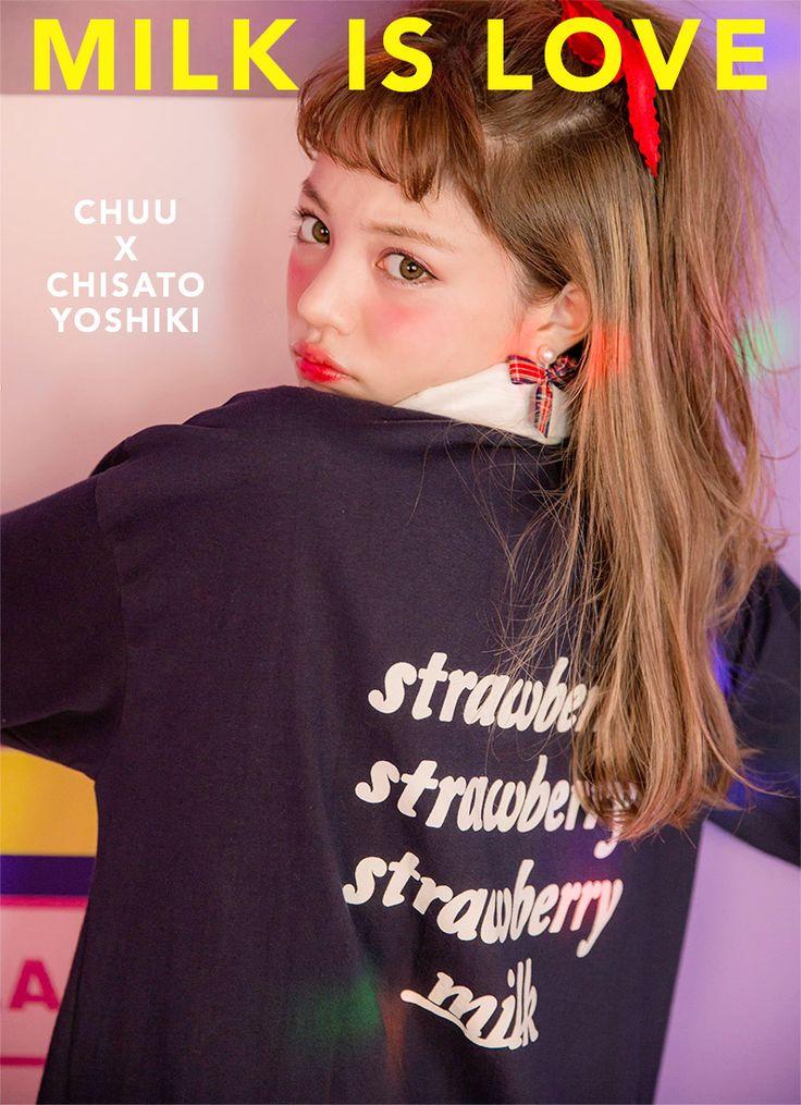 strawberry milk.딸기미스터리 dress - 유피룩 10대 패션순위 - 유피룩