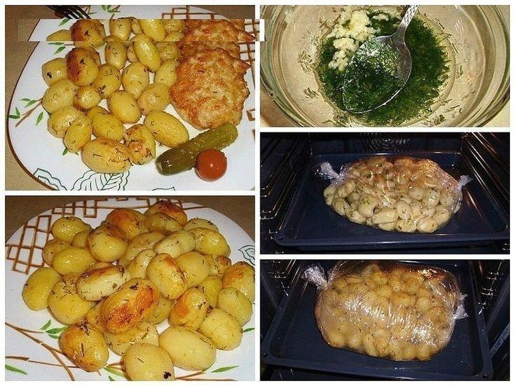 Картофель к праздничному столу - быстро, вкусно, красиво!  Давайте приготовим картофель, запеченный в духовке и не просто в духовке, а в пакете с соусом.  Пожалуйста, обратите внимание, что эта картошечка делается в специальном пакете. Такие пакеты для духовки продаются в супермаркетах, они не плавятся при высокой температуре.  Ингредиенты: - 1 кг картофеля (средний) - 2-3 зубка чеснока - 3 ст. ложки растительного масла - зелень (укроп, петрушка) - приправа для картошки - соль…