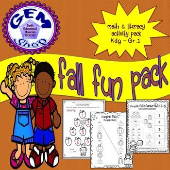 Easy, no prep learning and math fun for K-2 and special learners.You may also this Gem Shop Activity: Music, Lessons, Rhythms, Adding, Subtracting You can follow the Gem Shop by clicking on the links below:https://www.pinterest.com/gaelberberick/https://www.facebook.com/TpTGemShop/https://www.instagram.com/tpt_gemshop/?hl=en