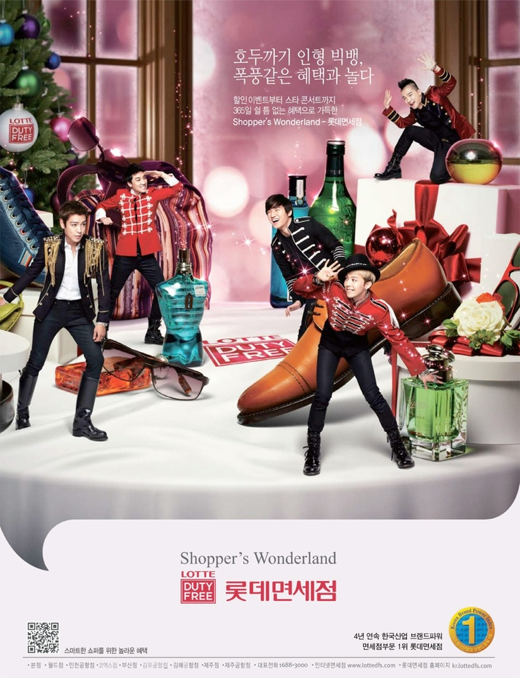 Big Bang Lotte Duty Free Christmas Ad