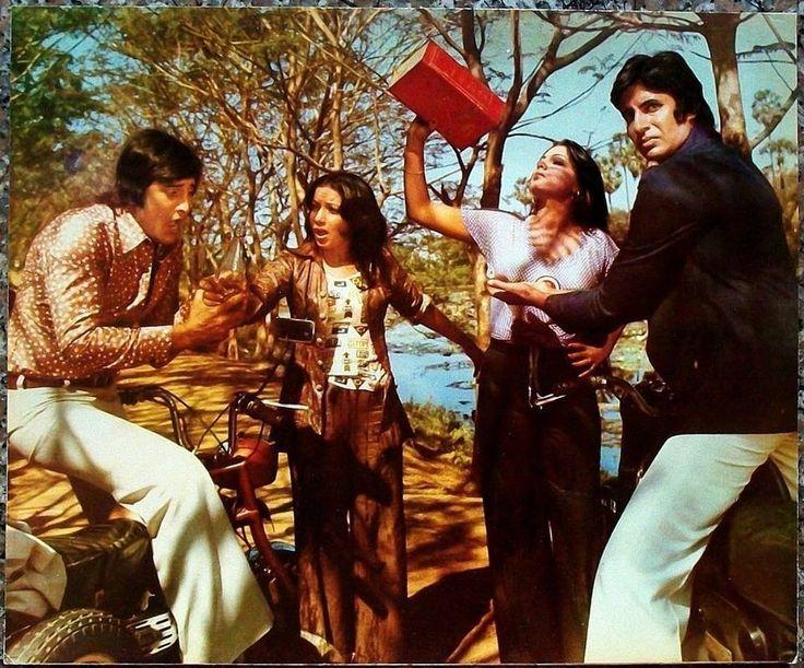 WITH SHABANA AZMI, NEETU SINGH AND VINOD KHANNA