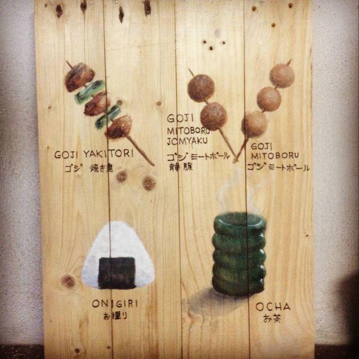 #acrylic #onwood #yakitori