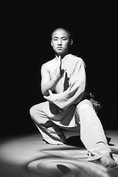 Shaolin kung fu, the origin of Chinese martial arts and Chan (Zen) buddhism