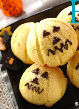 ハロウィンメロンパン カボチャパウダーを使って、ハロウィン色のメロンパンに! サクサクフワフワなパンに、いろんな顔を書いても楽しいですよ♪