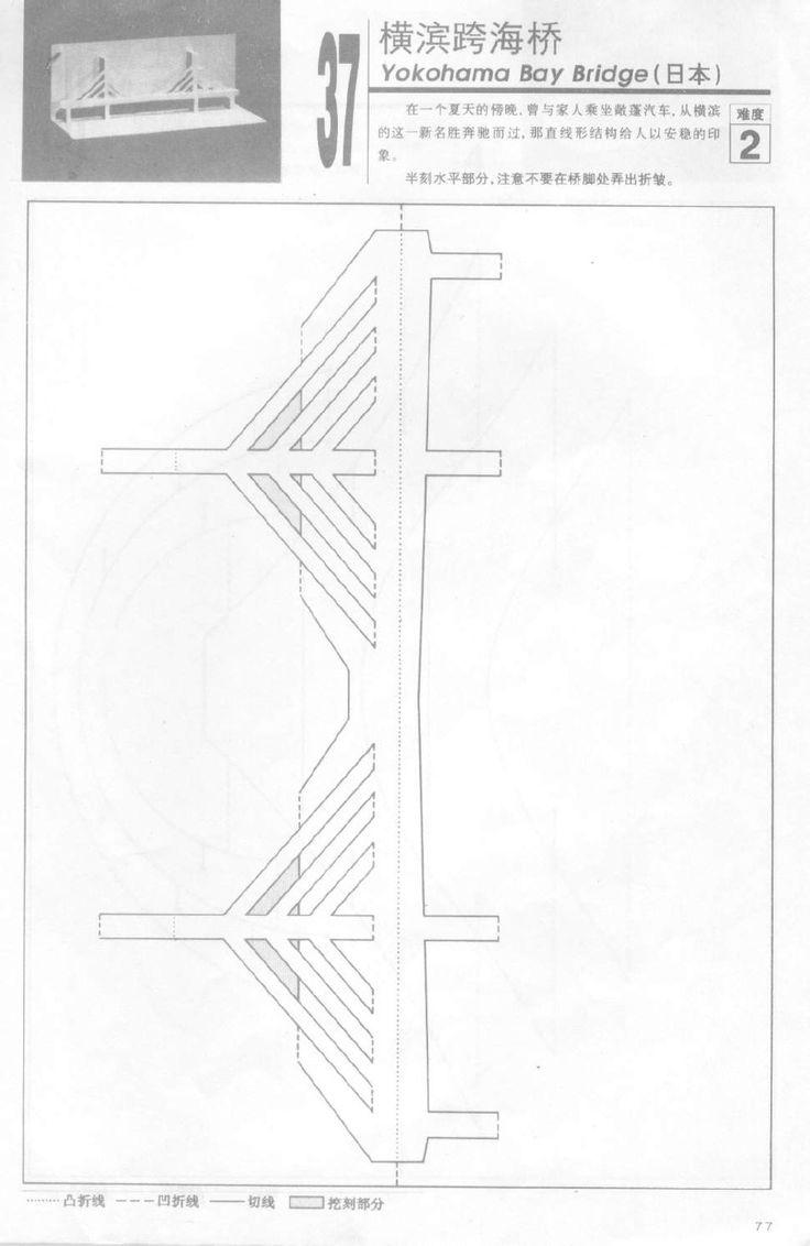 49-04efa212ab.jpg (904×1391)