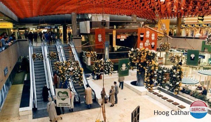 Hoog Catharijne Utrecht (jaartal: 1970 tot 1980) - Foto's SERC