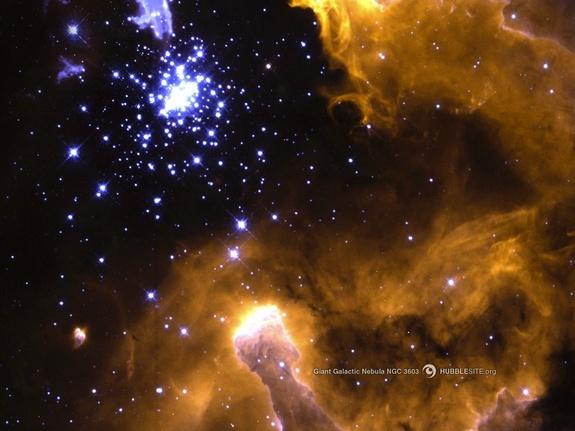 nebula stage of a star - photo #24