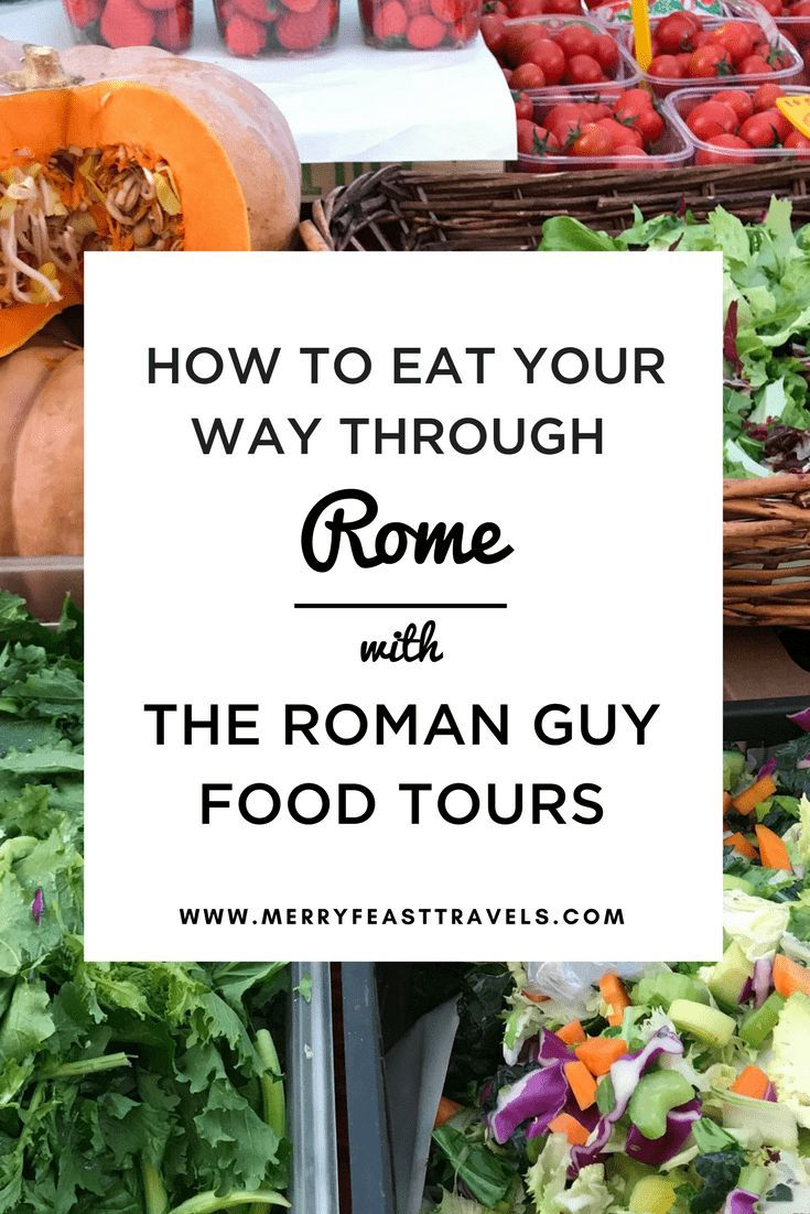 Italy Travel Tips: Rome Food Tour with The Roman Guy. (How to eat your way through Rome)