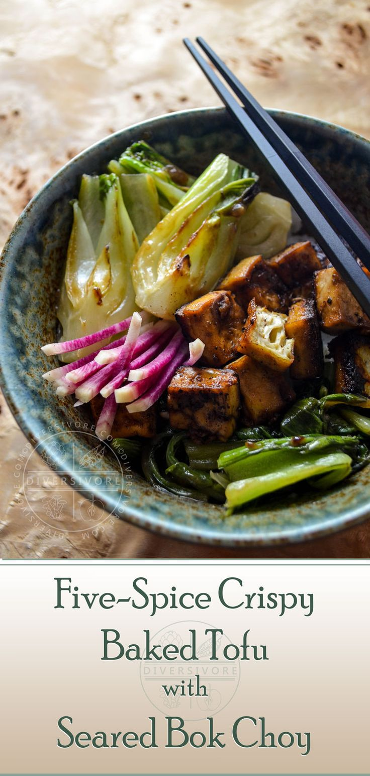 Vegan protein with a textural twist - crispy, savoury baked tofu with Chinese spices and sauces plus amazing seared bok choy. #vegan