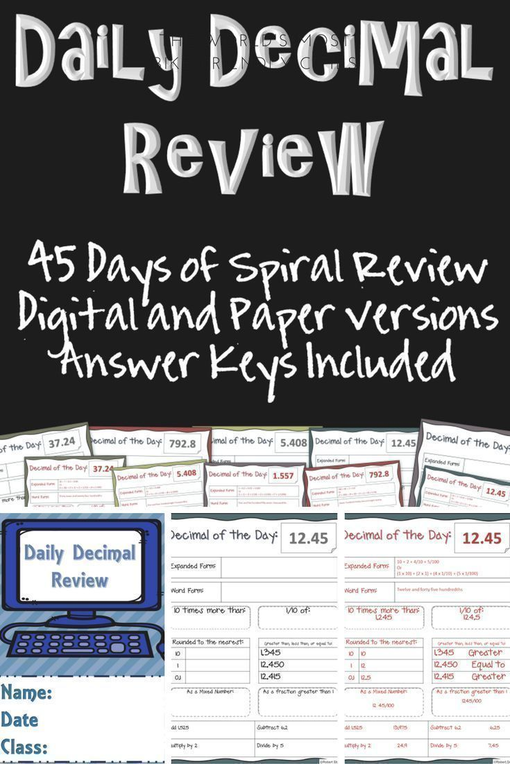 Daily Decimal Review for Google Classroom -  Teaching Decimals? Need a way to spiral review the skills you have already taught without mixing in new skills that havent been taught? This activity is a Daily Spiral Review that focuses on one decimal per da