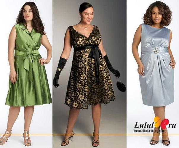 Платье для полных дам на новый год своими руками