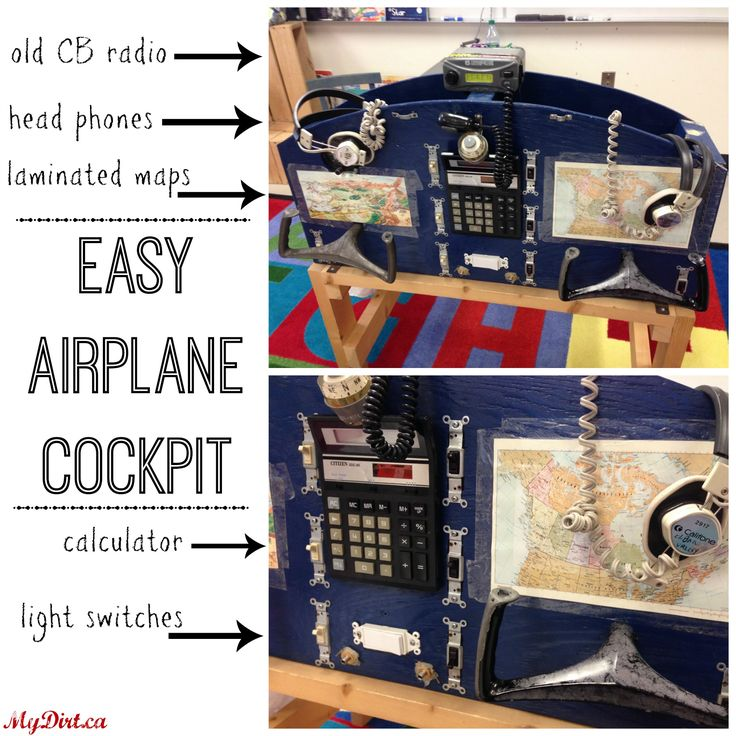 Make this Easy Airplane Cockpit