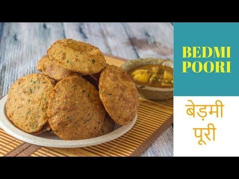 The 25 best indian recipes in hindi ideas on pinterest cooking bedmi puri recipe in hindi forumfinder Gallery