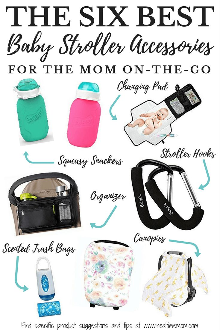 Make mom on-the-go life easier and more fun with the six best baby stroller accessories! #babystroller #babystrolleraccessories #babystuff #babyregistryessentials #babystrollerstuff #strolleraccessories
