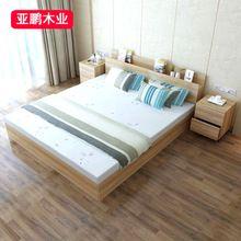 大空间双人储物床1.8米简易酒店榻榻米单人床1.5m简约板式床批发