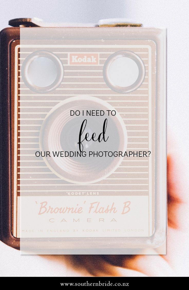 Do we need to feed our wedding photographer?