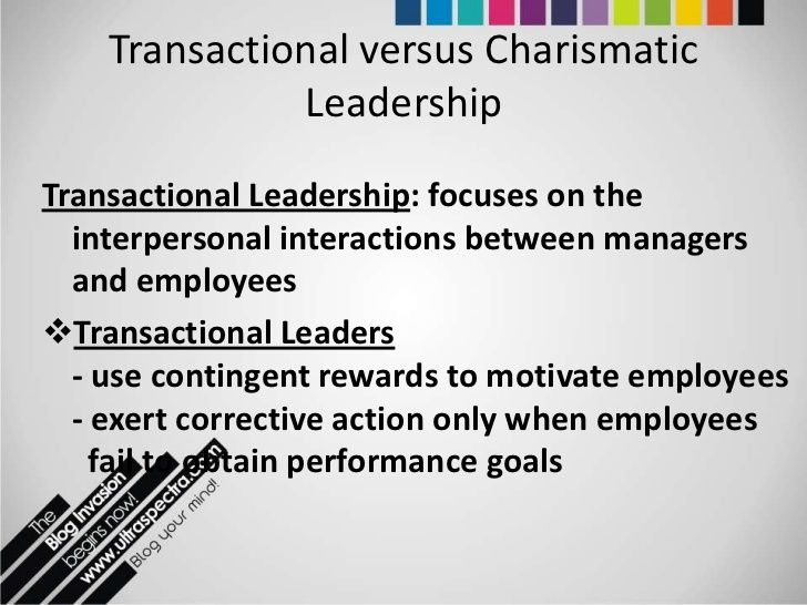 understanding transactional leadership essay Transactional analysis (ta) is regarded as one of the most promising breakthroughs in psychiatry in many years ta, which constitutes yet another valuable approach to the understanding of human behaviour and action, was originally developed by dr eric berne, author of the book, 'games people play.