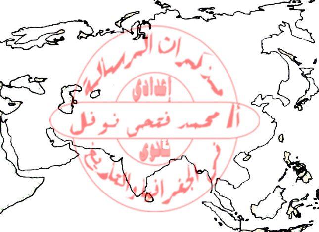 دراسات الصف 3ع Calligraphy Arabic Calligraphy Art
