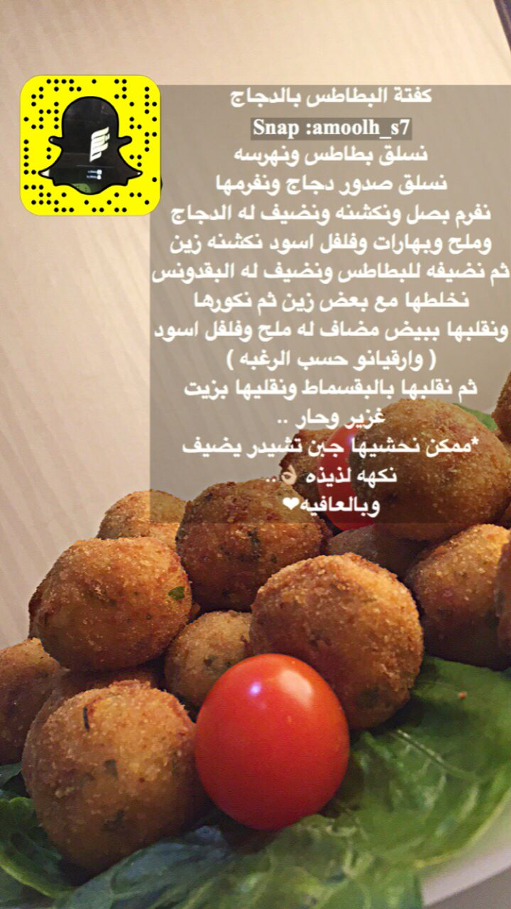 Pin By سومز العنزي On طبخ Cookout Food Food Receipes Recipes