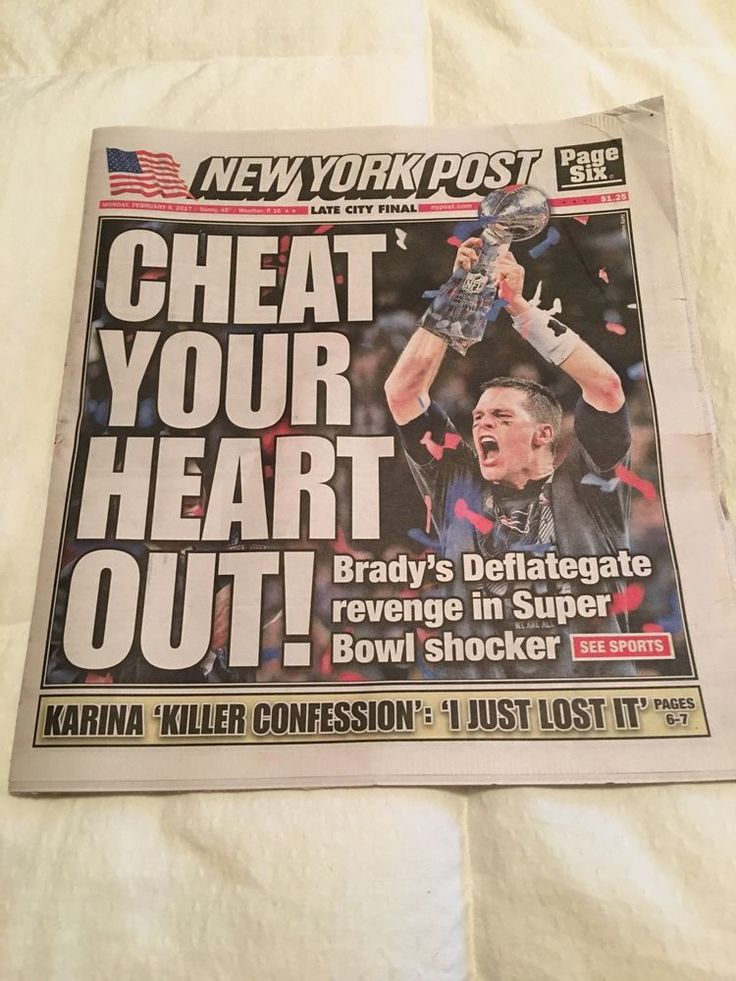 NEW ENGLAND PATRIOTS SUPERBOWL 51  NEWSPAPERS 2/5/2017 #NewEnglandPatriots