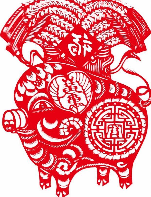 foto de 29 best Chinese Zodiac Boar Tattoos images on Pinterest Chinese zodiac Chinese zodiac signs