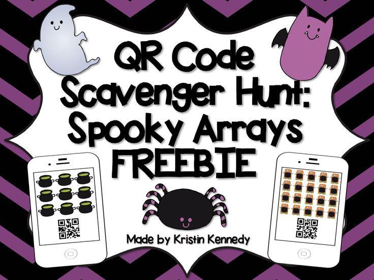 FREE Spooky Arrays QR Code Scavenger Hunt {available in both repeated addition & multiplication}