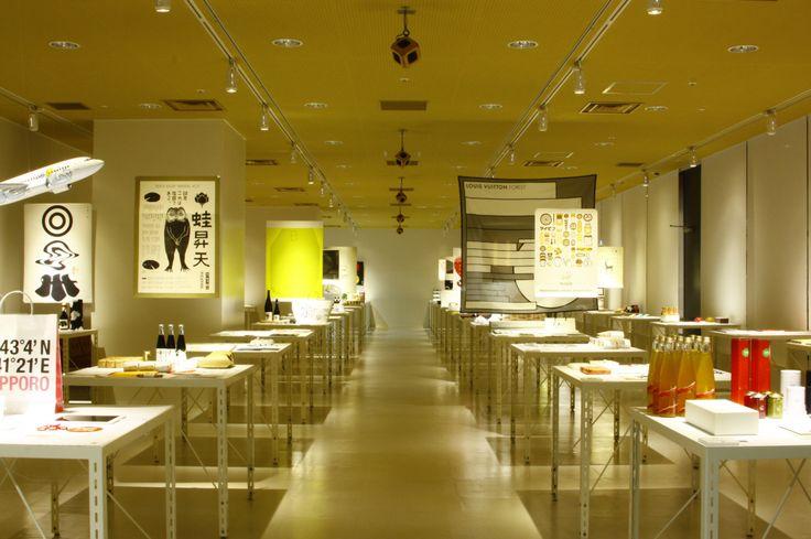 d47 museum - Google 搜尋