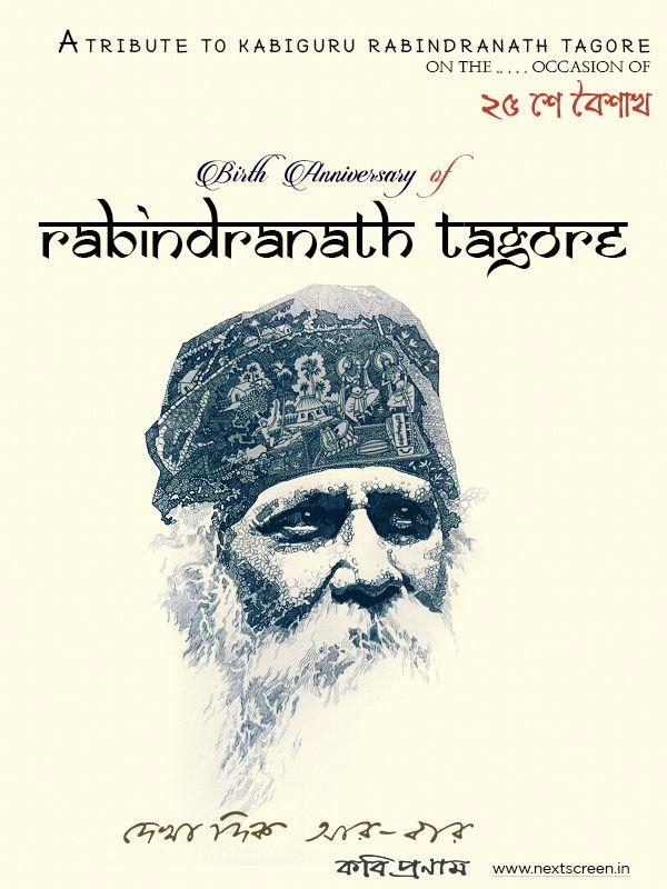 #RabindraJayanti #RabindranathTagore #Rabindranath #Tagore #birth #anniversary #Gurudev
