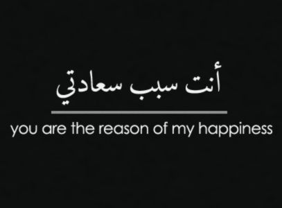 You are :) >> are you happy seeing me sad like this????
