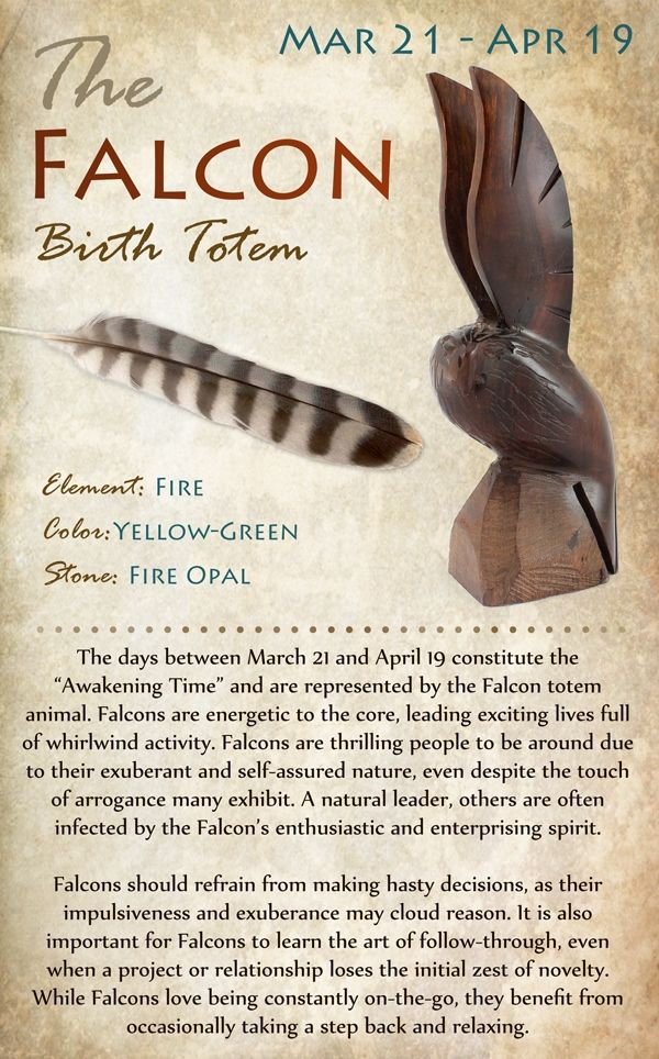Kokopelli NH | The FALCON Birth Totem | March 21 - April 19