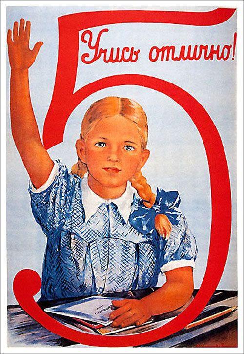 Картинки для школьных плакатов