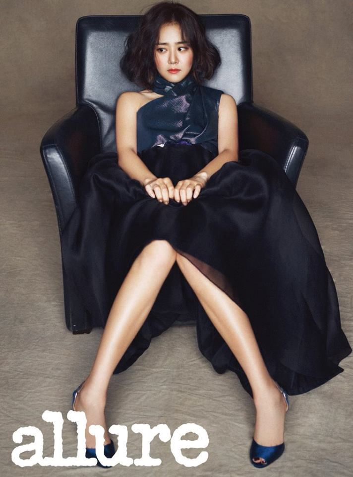 Moon Geun Young is Luminous in the Pages of Allure Korea October Edition | A Koala's Playground
