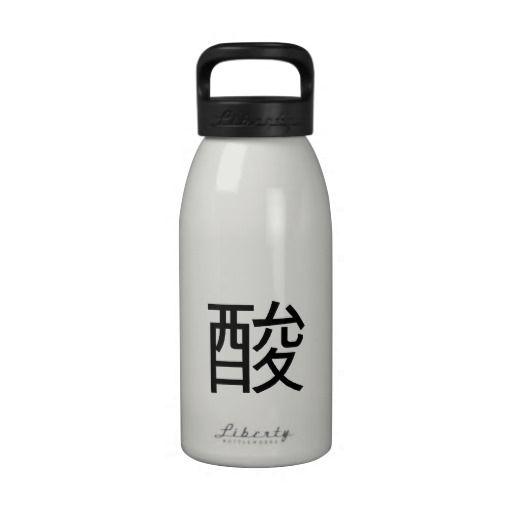 酸, Acid Drinking Bottles