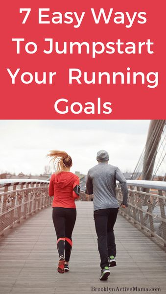 Want to run but have no idea where to start? Here are 7 Easy Ways To JumpStart Your New Running Goals in 2017!